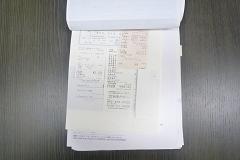 領収証・請求書整理
